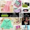 专业电商摄影南京淘宝产品拍摄跃摄影画册精拍美工包月服务
