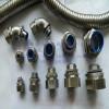 西安金属软管接头 锌合金材质外丝接头 宝鸡DPJ型金属锁头