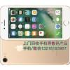 苏州 二手iPhone8土豪金回收多少钱回收