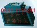 KXB127矿用声光语音报警器一体两腔快速咨询 (3)