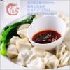 成都饺子培训丨成都学饺子技术丨厨王餐饮培训