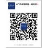 函授专科-环境监测与治理技术(广西民族大学2018年报名)