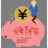 广西东交所突然通知要客户全部出金,是不是平台不安全了?