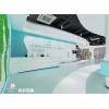 尚泰装饰-全至科技创新园,560㎡云森威尔办公空间设计