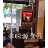 黄山热饮奶茶机四头热饮机多少钱一台