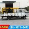 唐骏皮卡底盘回旋式水钻 XYC-200型车载岩心钻机