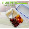 国标塑料保鲜盒厂家批发零售