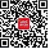 梨树中公教育2018吉林省考课程2月26号开课啦