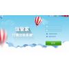 信管家国际期货与上海期货交易所有什么区别? 开户要什么要求?