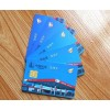 回收加油IC卡,支持全国各地区回收,返款方式多样化。