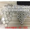 新cvk350分析仪耳机cvk458数字一对一耳机耳塞耳麦