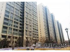 出售(广播电视台西侧)工商联综合体多套高档住宅