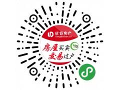 郑州现房抵押  银行按揭贷款