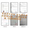 香港人的高中毕业证怎么办理?高中毕业证外交部领事认证怎么做?
