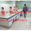 實驗室鋼木結構實驗臺,中央臺價格