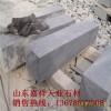 大型石材厂批发青石板材 定制各种规格 山东天然石板材价格