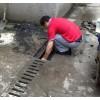 社区管道清淤家居疏通维修水电安装