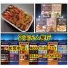 笈美无人餐厅--青岛科技创新的新名片