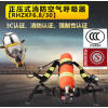 消防认证正压式消防空气呼吸器3C强认证 RHZK6.8/30
