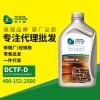 传士康全合成干式双离合器变速箱油DCTF-D报价/采购