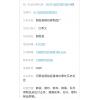 河南固始县精纺麻制品厂厂房出租出售
