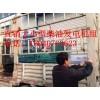 新疆50kw康明斯发电机组厂家(4BTA3.9-G2)