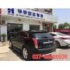武汉私家车托运公司027-88600520