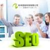 杭州壹脉科技教你做网站优化快速推广