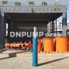 海水潜水泵/德能泵业