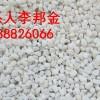 浙江杭州风水池水治理、宁风除绿藻
