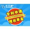北京专利申请的流程和条件,专利申请就在纽乐康知识产权