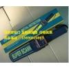 公安局安检门手持式金属探测器SCTC-AH01
