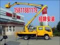 广州路灯维修车出租租赁公司 (12)