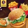邢台清河做什么生意最赚钱?加盟汉堡店能挣钱吗?
