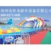 移动水上乐园 充气水滑梯 拆装游泳池价格 郑州卧龙