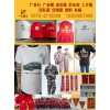 广告衫 广告帽 工装 文化衫 班服 校服(一件起做)