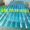 保温1.2mm阳光瓦隔热有机玻璃采光瓦frp透明瓦