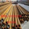 大口径无缝钢管20#、45# 不锈钢管、合金管、焊管、架子管