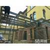 朝阳区房屋改造加层楼顶加层室内搭建设计隔层二层平台