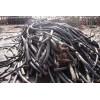 沈阳废旧电缆线回收公司沈阳电缆回收