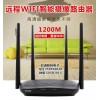 腾达路由器WiFi摄像机、带监控功能的路由器