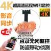 2018新款高清4K模块L6无线WiFi微型摄像机远程摄像头