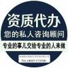 许昌钢结构三级资质代办18837173700