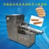 天津香酥小麻花机器多少钱一台 全自动酥脆型仿手工口味麻花机