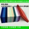 新余环保吸音板,彩色聚酯纤维板厂家