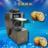 广东桃酥饼干机多少钱 酥饼机报价  小型高产