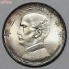 呼市回收银元 呼市回收纸币 呼市回收金银币