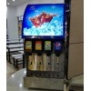 宜春汉堡店可乐机冰淇淋机多味源厂家供应