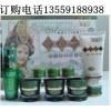 中华古韵五件套哪里买 中华古韵丹雪尼兰化妆品作用