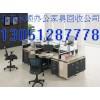 北京办公桌椅回收 铁皮柜回收 二手员工位回收
